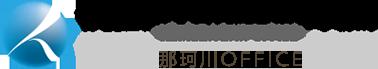 弁護士法人菰田総合事務所 那珂川OFFICE